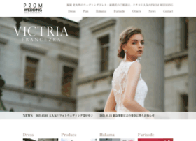 promwedding.com