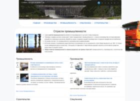 promyshlennosts.ru
