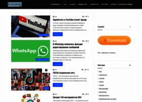 pronets.ru