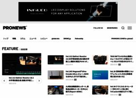 pronews.jp