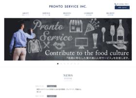 pronto-service.co.jp