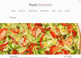prontopizza.ru
