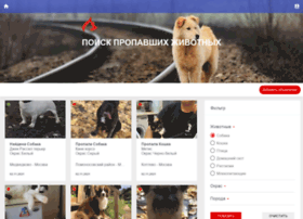 propala.ru