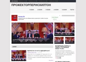 properhil.ru