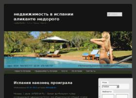 propertyassistant.ru