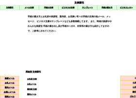 proportal.jp