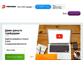 propunion.com