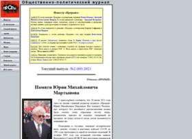 proriv.ru