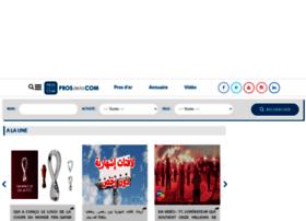 prosdelacom.com