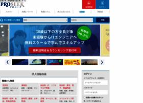 proseek.co.jp