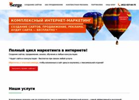 proshin.ru