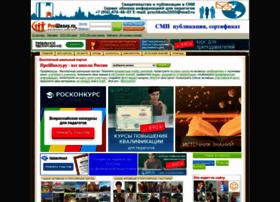 proshkolu.ru