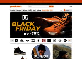 proskater.ru