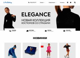 proskating.ru