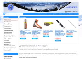 proskisport.ru