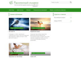 proskleroz.ru