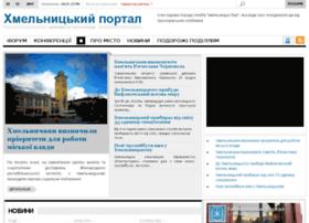 proskurov.info