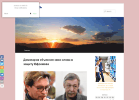 prosnys.ru