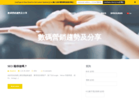 prosoncheng.com