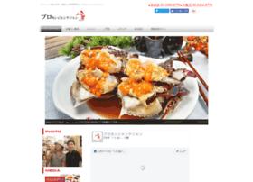 prosoycrab.co.jp