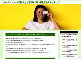 prospect-house.org