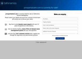 prosperitybank.com