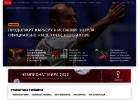 prosport-ru.tsn.ua