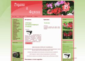 prost-chiks.ru
