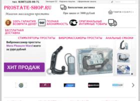prostate-shop.ru
