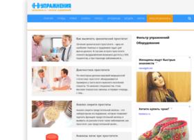 prostatit-faq.ru