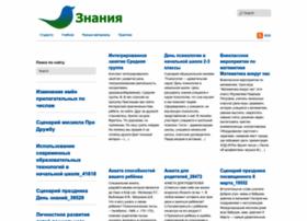 prostatitusnet.ru