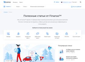 prosto-flash.ru