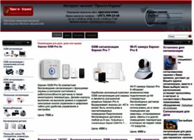 prosto-ohrana.ru