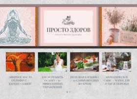 prosto-zdorov.ru