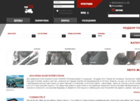 prostobike.com