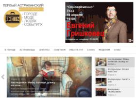 prostoblogi.ru