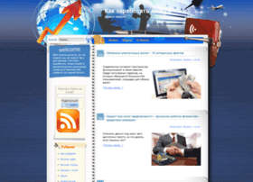 prostodengi.com.ua