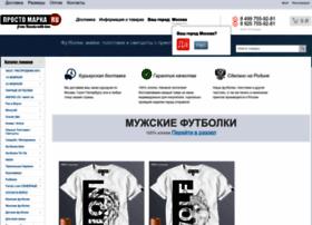 prostomarka.ru
