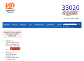prostomebelmarket.ru