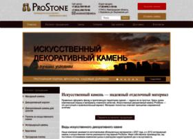 prostone53.ru