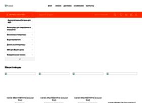 prostoon.com.ua