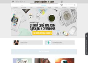 prostoprint.com