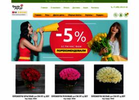 prostoroza.ru