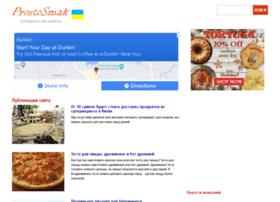 prostosmak.com.ua