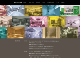 prostyle-design.com