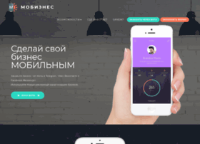prosument.ru