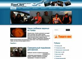prosvet2.ru