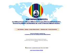 prosveta.com