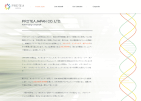 protea.co.jp