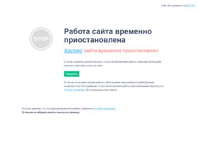 protect-partners.ru